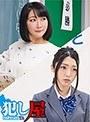 犯し屋(サディスティックヴィレッジ) - かなえ&ありさ先生 - 1svoks00104(1svoks00104)