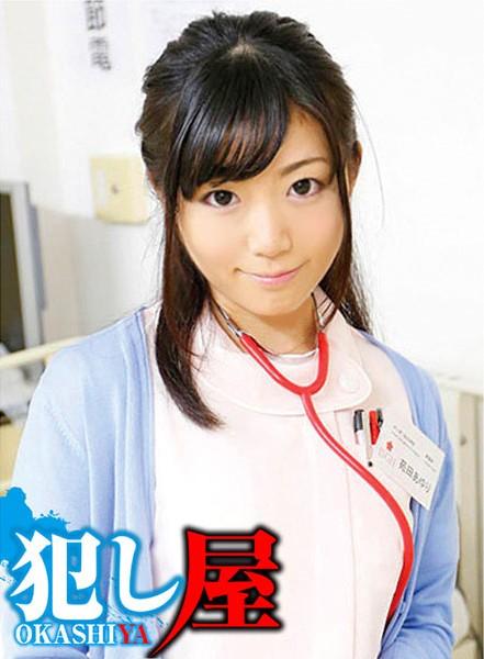 SVOKS-109 Ayuri-san