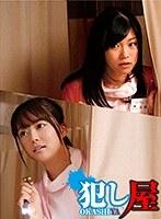 マリさん&千春さん 1svoks00110のパッケージ画像