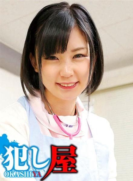 SVOKS-113 Ai-san