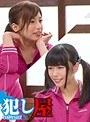 瑞希&あかり(1svoks00119)