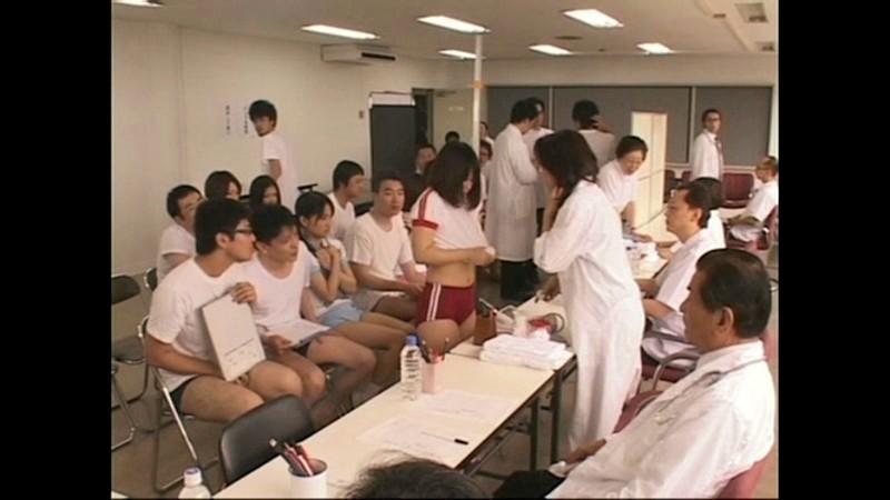 Nude pic girls full strip medical exam