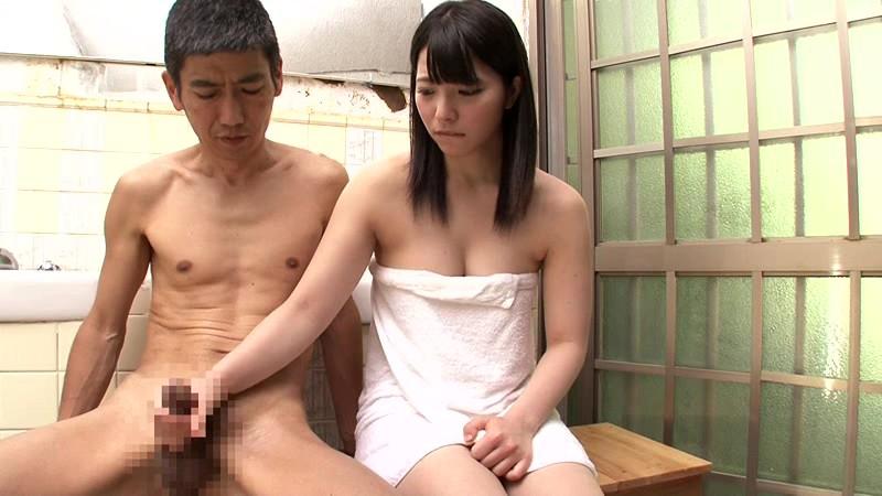 【おっぱい】巨乳の美少女、上原亜衣の近親相姦手コキプレイが、混浴温泉にて…。