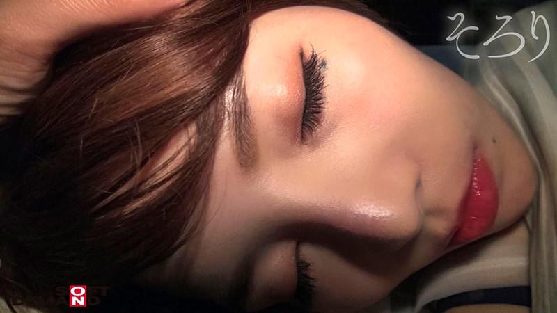 SYBI-007 Studio SOD Create - Quietly, While She's Resting... Riona Hirose