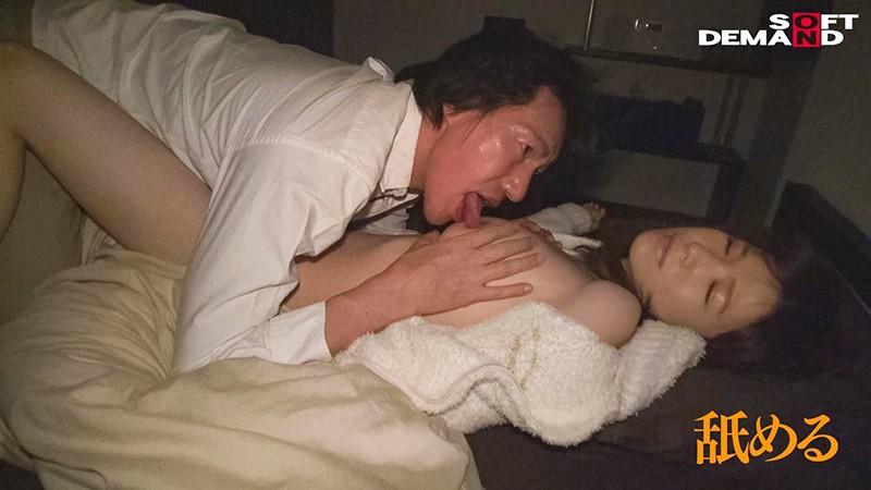 熟睡女子 寝起きが一番気持ちイイ◆ 水沢美心