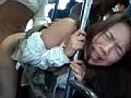 アンチ痴●バス興業(株) VOL.13sample9