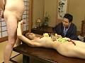 いい乳◆夢気分 伊豆sample20