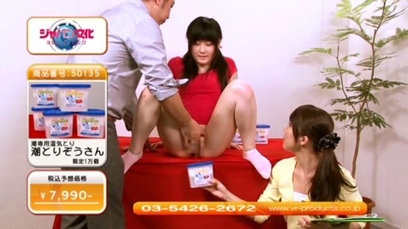 スレンダーな美乳の女性の、騎乗位3Pキスエロ動画。【媚薬、羞恥、過激動画】