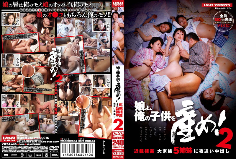 VSPDS-640 Sleeping with My Daughter! Incest - Night Visits & Creampies For Five Sisters From An Extended Family 2