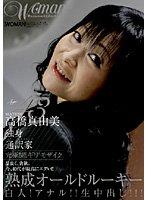 Age43 高橋真由美 独身 通訳家 ダウンロード