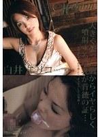大きく張った胸からイヤらしく噴射する母乳が背徳の証… 白井エリコ ダウンロード