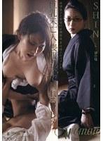 巨乳未亡人 喪服の下で濡れるワレメ SHIN ダウンロード