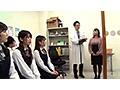 共学校の保健体育2020年・2時限目 男女合同健康診断