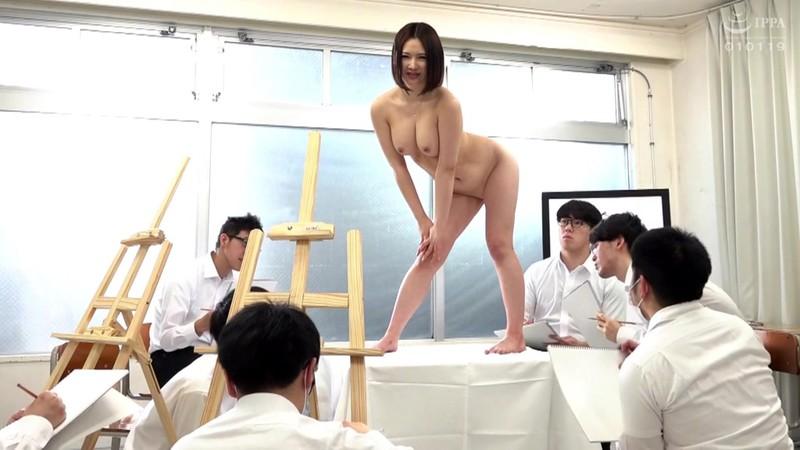 羞恥!春画のデッサンモデルにされる新任女教師! 皆川るい1