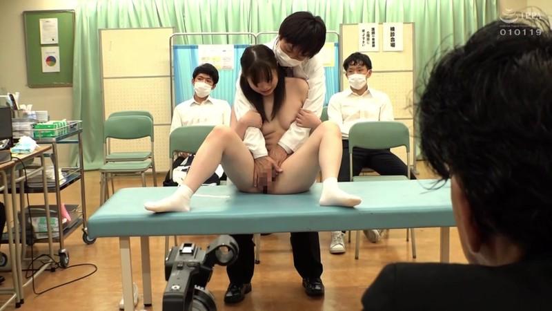 羞恥!思春期発育状況検査会〜あすか編〜 画像8