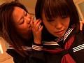 (21issd021)[ISSD-021] レズ女子校生 SP3 ダウンロード 5
