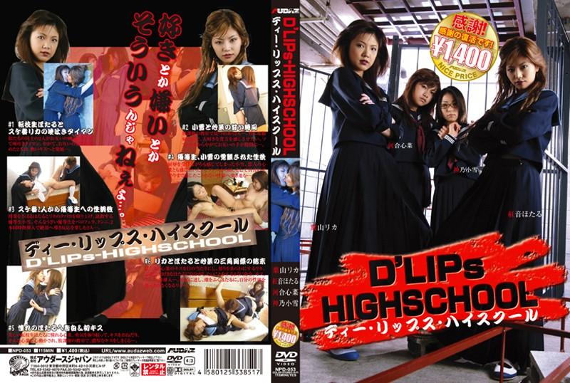 D'LIPs-HIGHSCHOOL