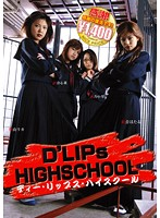 D'LIPs-HIGHSCHOOL ダウンロード
