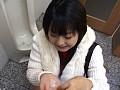 癒らし。 VOL.29 仲咲千春sample3