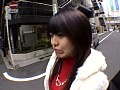 癒らし。 VOL.29 仲咲千春sample4