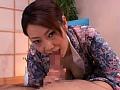 「熟女の口はもっと嘘をつく。」 熟雌女anthology #028 愛川咲樹のサンプル画像