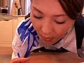 「熟女の口はもっと嘘をつく。」 熟雌女anthology #038 艶堂しほりのサンプル画像