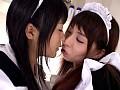 Best Scene of 禁断レズsample29