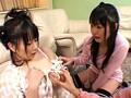 (21pssd00159)[PSSD-159] Best Scene of 禁断レズ 3 ダウンロード 12