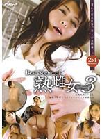 Best Scene of 熟雌女anthology 3