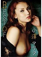 Best of 小澤マリア ダウンロード
