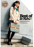 Best of みづなれい ダウンロード