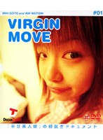 VIRGIN MOVE #01 ダウンロード