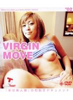 VIRGIN MOVE #02 ダウンロード
