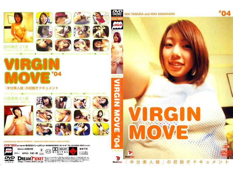 (24cc004)[CC-004] VIRGIN MOVE #04 川原美希、田村麻衣 ダウンロード