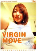 VIRGIN MOVE #04 川原美希、田村麻衣 ダウンロード