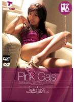 Pink Gals [女豹ギャルズ]