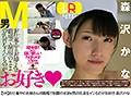 【VR】【VR福袋】人気女優! 10作品収録 嬉しい286分! No.2