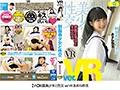 【VR】【VR福袋】人気女優! 10作品収録 嬉しい286分! No.8