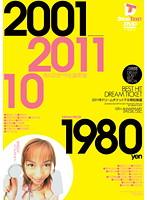 BEST HIT DREAM TICKET 2011年ドリームチケット下半期総集編 10周年記念盤 THE4時間