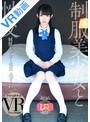 【VR】制服美少女と性交 VR...