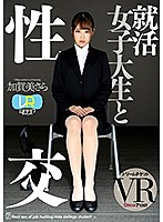 DTVR-032画像