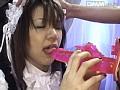 (24ffd010)[FFD-010] Gothic Lesbian 佑梨恵 ダウンロード 12