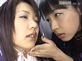 (24ffd010)[FFD-010] Gothic Lesbian 佑梨恵 ダウンロード 4