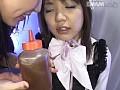 (24ffd010)[FFD-010] Gothic Lesbian 佑梨恵 ダウンロード 6