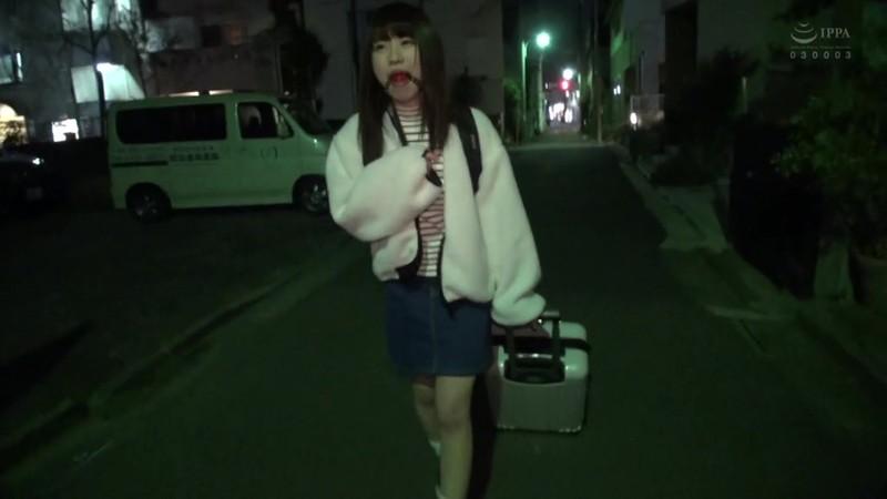 東京猿轡 トーキョー・サルグツワ 桜井千春 8枚目