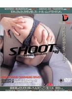 SHOOT*03 ダウンロード