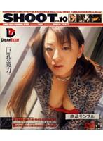 杉浦清香 SHOOT*10