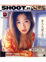 SHOOT*11