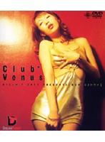 Club*Venus