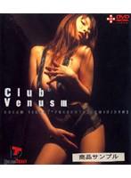 Club*Venus 3 ダウンロード